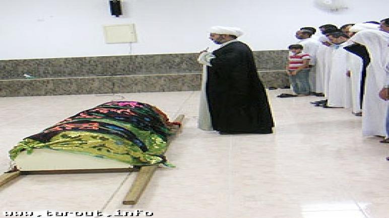 تاروت : وفاة الخطيبة الحسينية آمنة المعاتيق