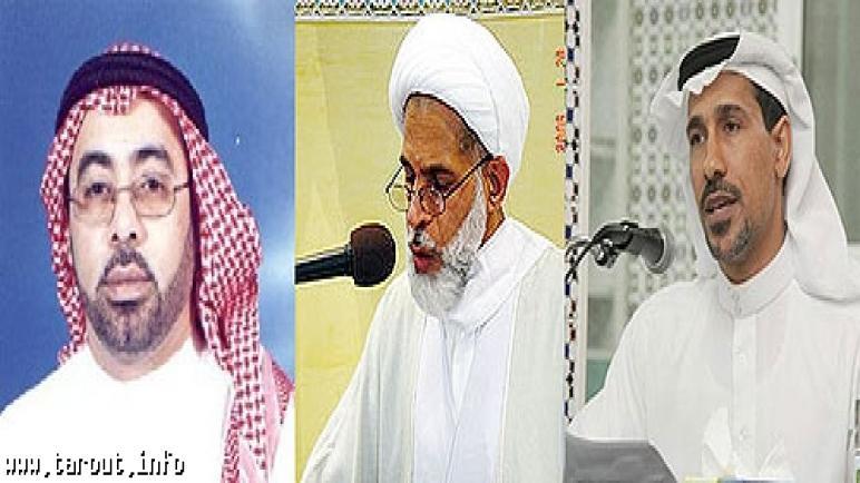 تاروت: الحبيل والشبيب والعيد في ندوة عن ظاهرة العنف في المجتمع