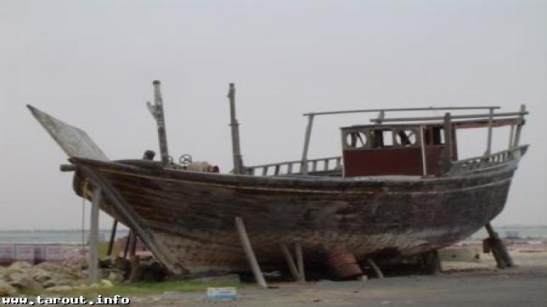 صيادين تاروت: 600 سفينة صيد والميناء صغير