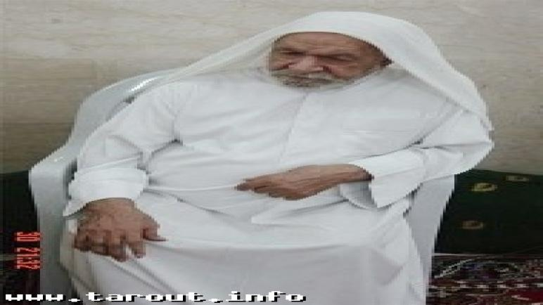 الربيعية : الحاج منصور آل رامس إلى ذمة الله