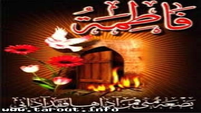 دعوة حسينية في حسينية عبد الرحيم بتاروت الدشة