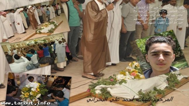 وفاة طالب وإصابة أخر في انقلاب سيارة بتاروت